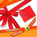 Idea_sib_KONKURS_44