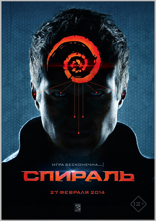 spiral_poster01