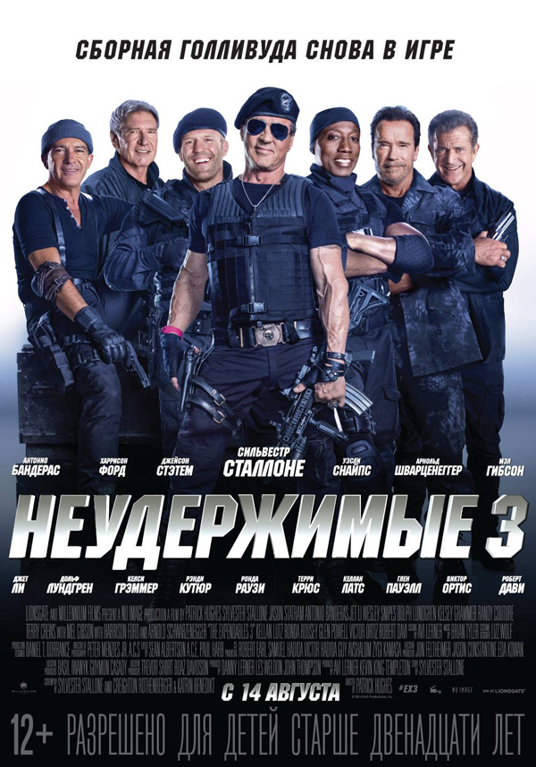 expendables3_poster20