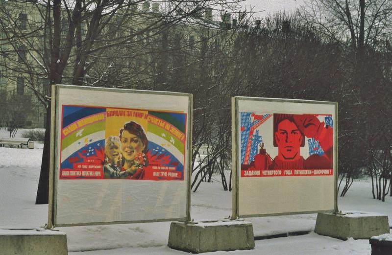 moskva-1984-3