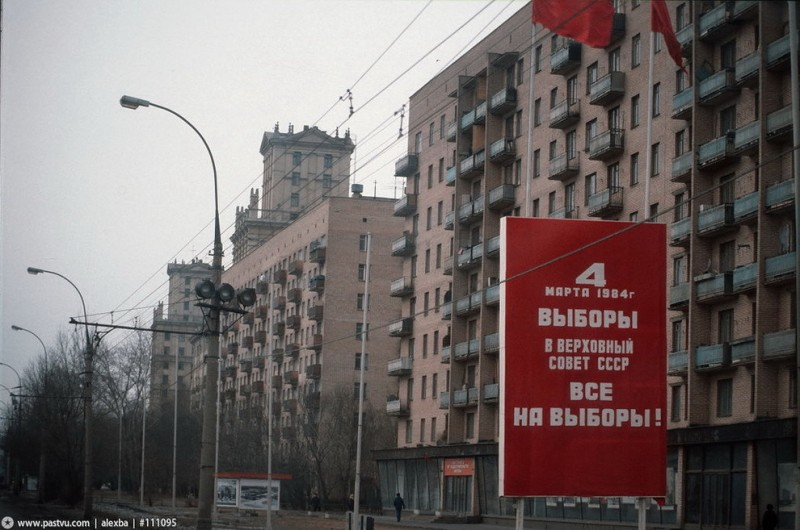 moskva-1984-4