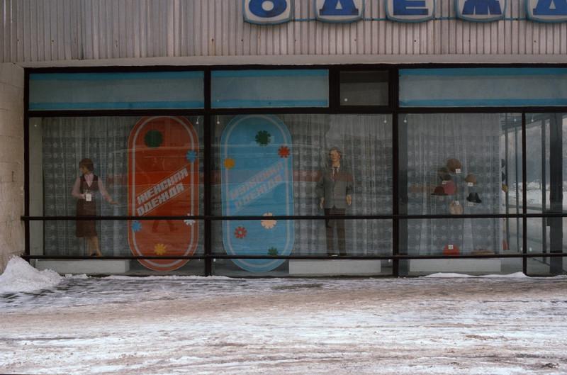 moskva-1984-6
