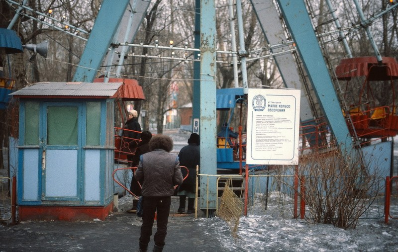 moskva-1984-11