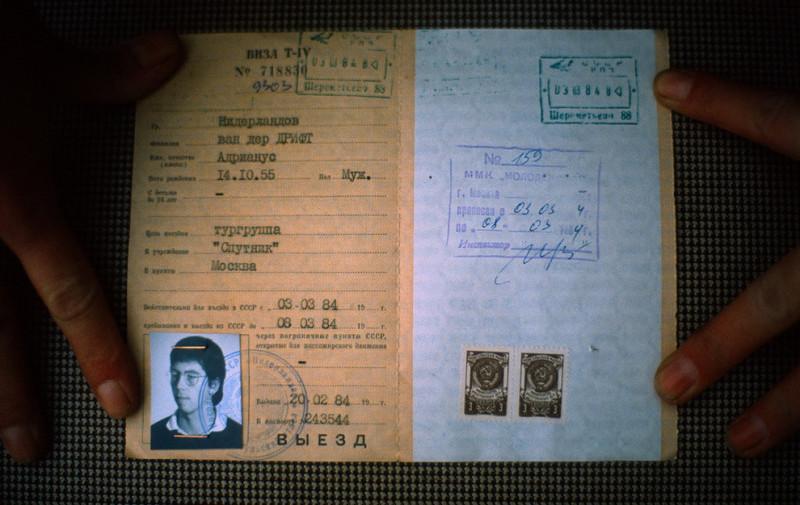 moskva-1984-16