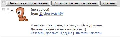 ScreenShot0вапвап01
