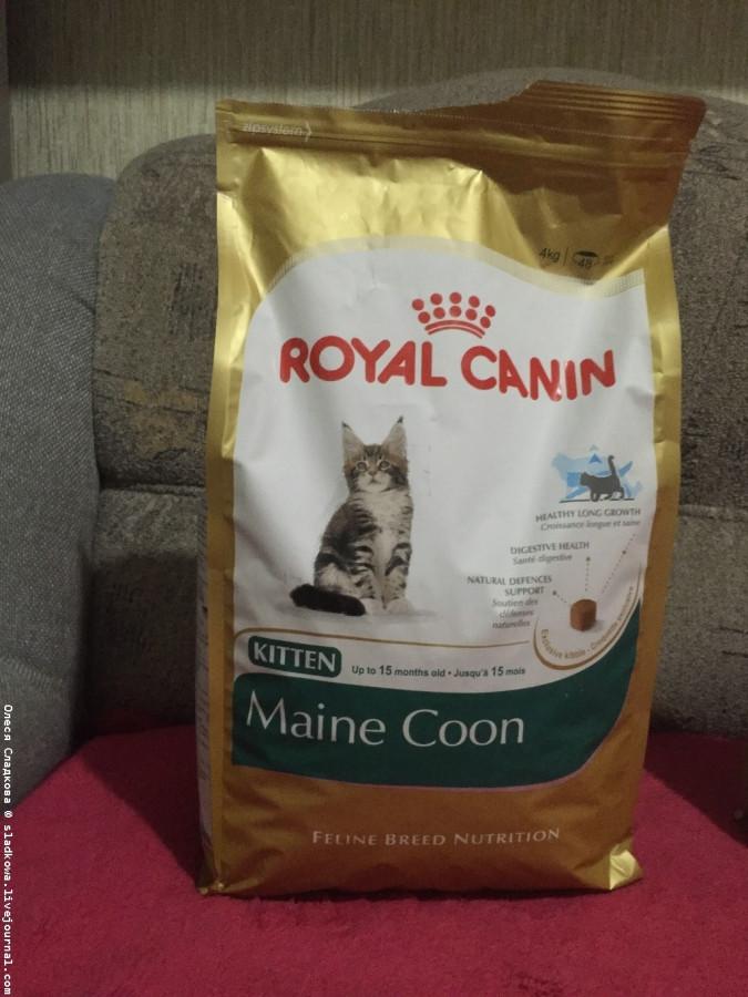 Как отличить оригинальный корм royal canin