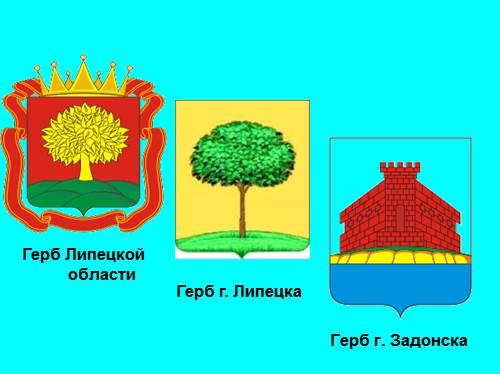 simvoly_rossii__istoriia_poiavlieniia6