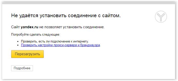 Screen Shot Пуховы Fri Apr  6 22-07-50 2018