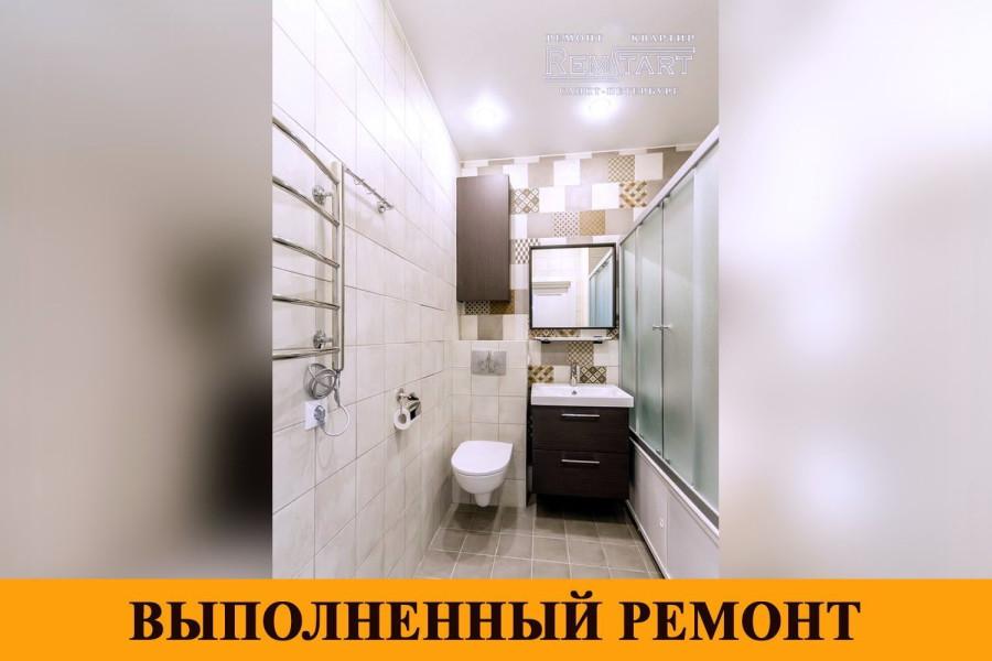 dizayn_i_remont_kvartiry_v_novostroyke