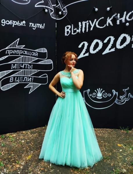 Screenshot_2020-08-01-18-53-14-276_com.vkontakte.android