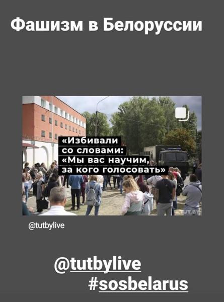 Screenshot_2020-08-13-16-05-42-307_com.instagram.android