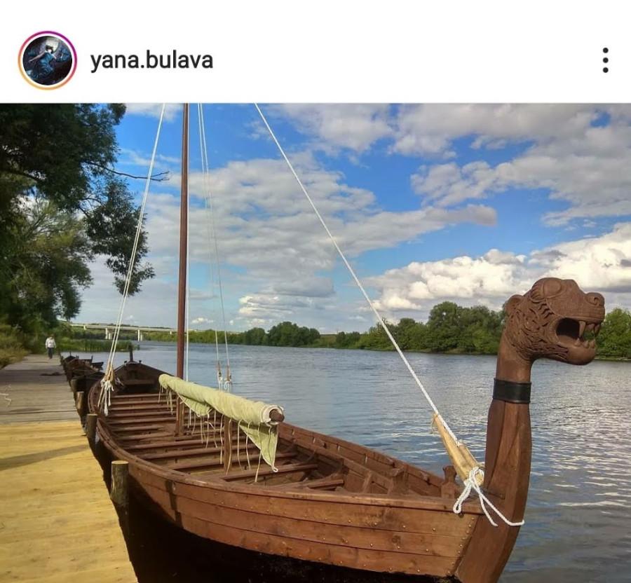 Screenshot_2020-08-17-23-48-38-318_com.instagram.android