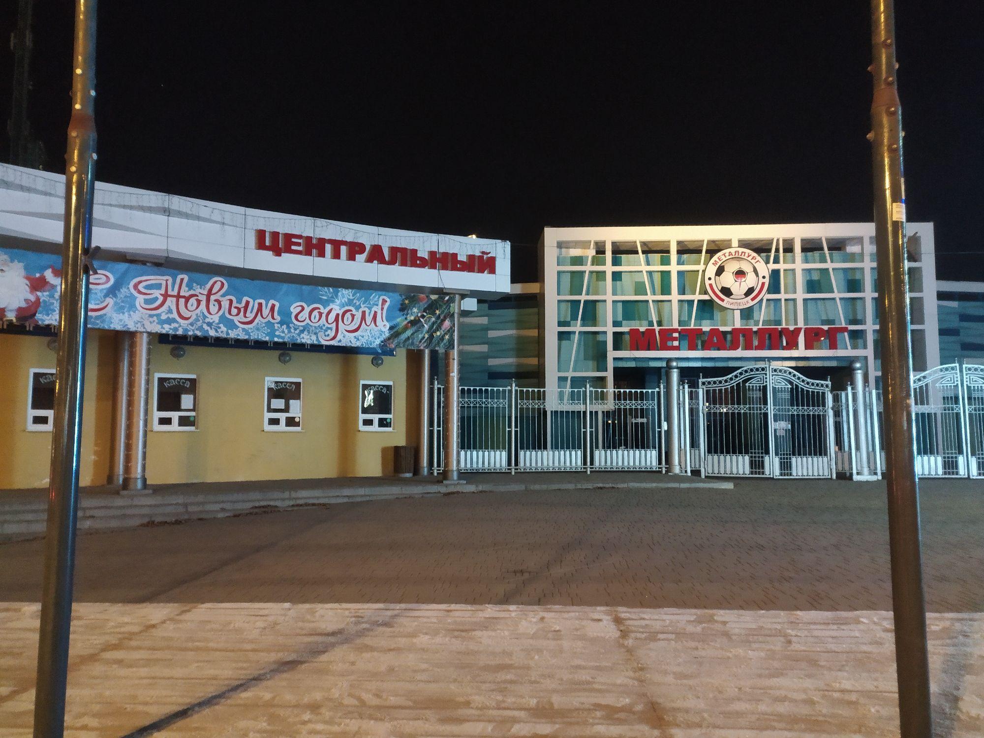 Стадион Металлург (который финансирует НЛМК) поздравляет липчан с Новым годом!