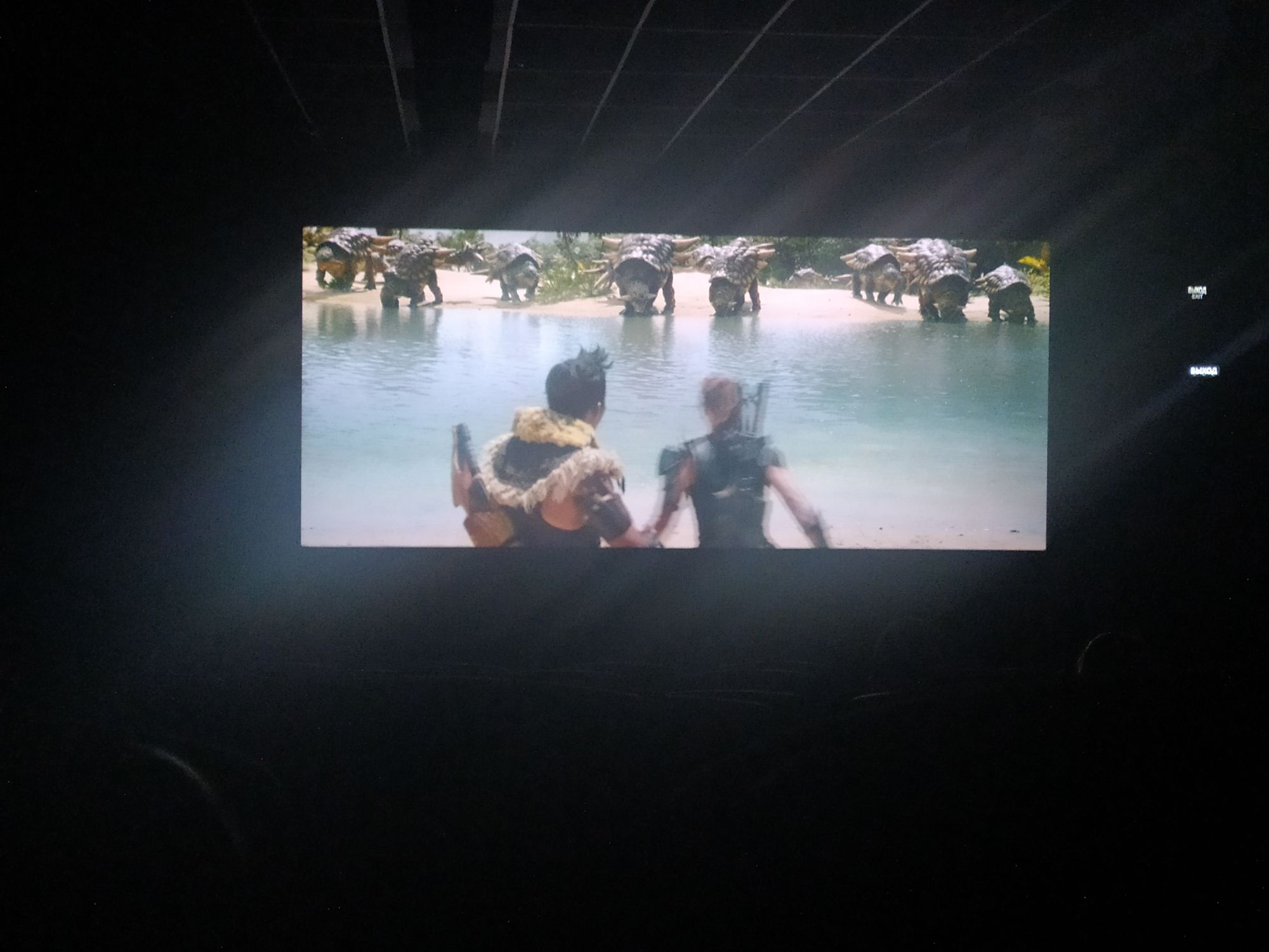 Охотник на монстров -кадр из фильма