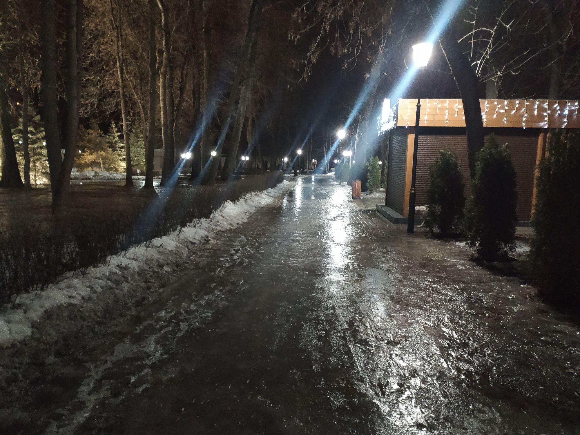Нижний парк Липецк. Не скучная прогулка гарантирована!