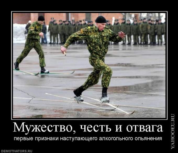 1293734526_181896_muzhestvo-chest-i-otvaga