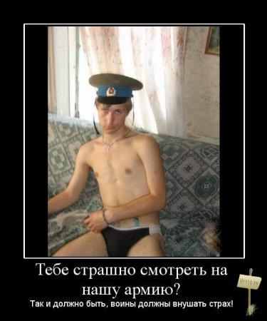 1329917519_0_75850_74a368cd_orig