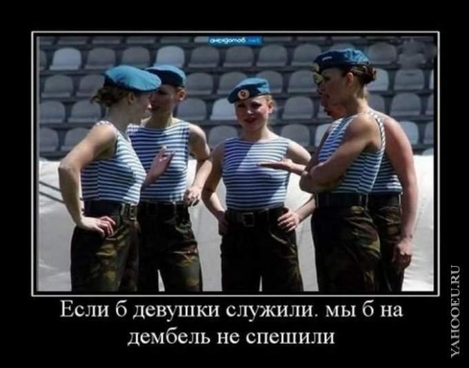 1330280949_demotivatory_na_chetverg_26_foto_20
