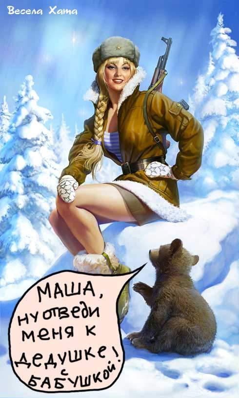 Masha-i-medved-2013