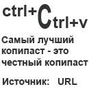copypast