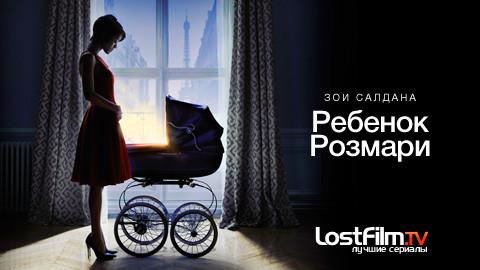 poster_rosemary__s_baby