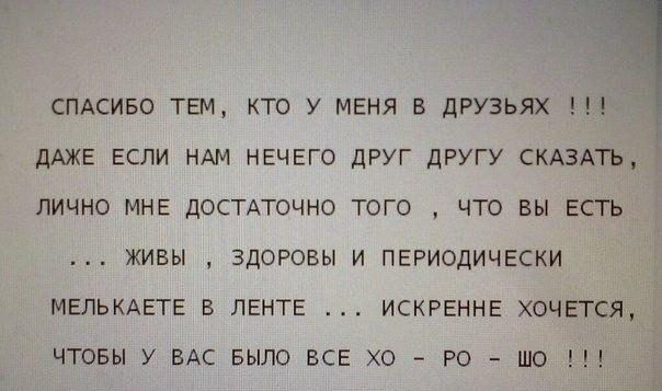 10688056935_33250640c9_o