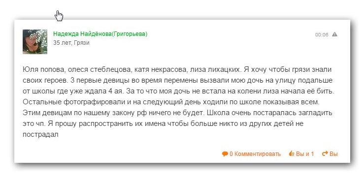 Snimok-e-krana-2014-10-16-v-16.47.21-1