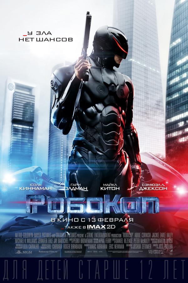 robocop_poster4