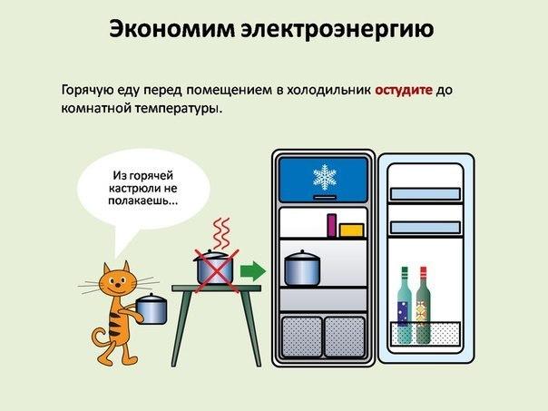 Сэкономить электроэнергию в домашних условиях
