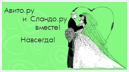 свадьба 2