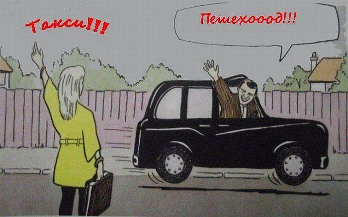 taksi-i-peshehod