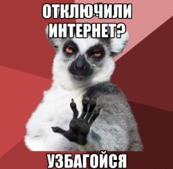 uzbagoysya-sigi_30438572_orig_-250x244