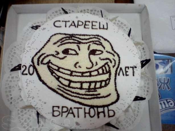 112033055_3_644x461_torty-s-prikolami-na-zakaz-boyarka-vishnevoe-tarasovka-vita-pochtovaya-prochie-uslugi