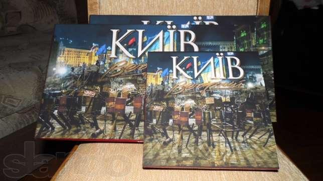 119739385_2_644x461_konfety-vecherniy-kiev-v-avtorskoy-upakovke-fotografii