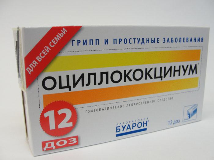 Оксилосин-грипп