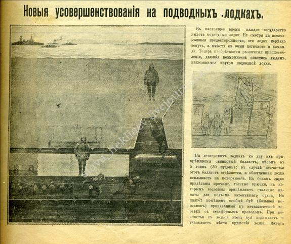 gazeta_kopejka
