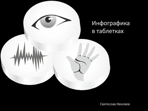 SeminarDataExchange-1