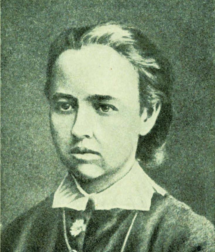 Софья Львовна Перовская 1881 год