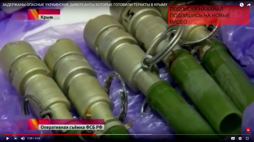 Крым 2016 август 14