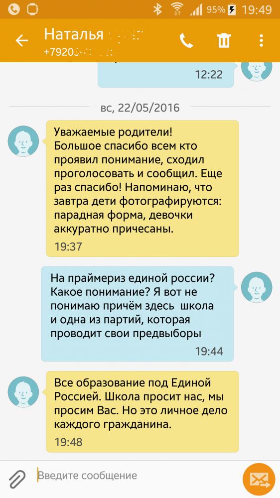 """Самолет """"Аэрофлота"""" совершил экстренную посадку в Калининграде из-за неплотно закрытого топливного люка - Цензор.НЕТ 1830"""