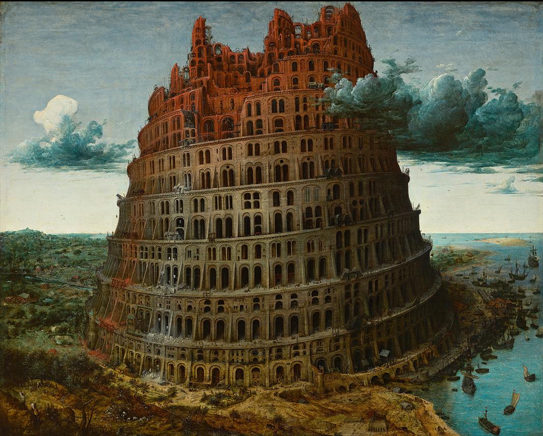16.Вавилонская башня (1-й вариант) (1564) (60х75) (Роттердам, музей Бойманса ван Бёнингена)