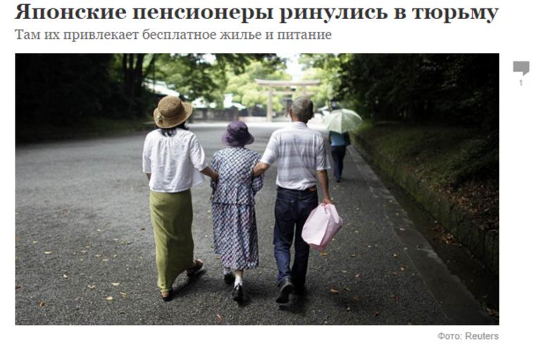 Компенсация проезда пенсионеров к месту отдыха по территории россии