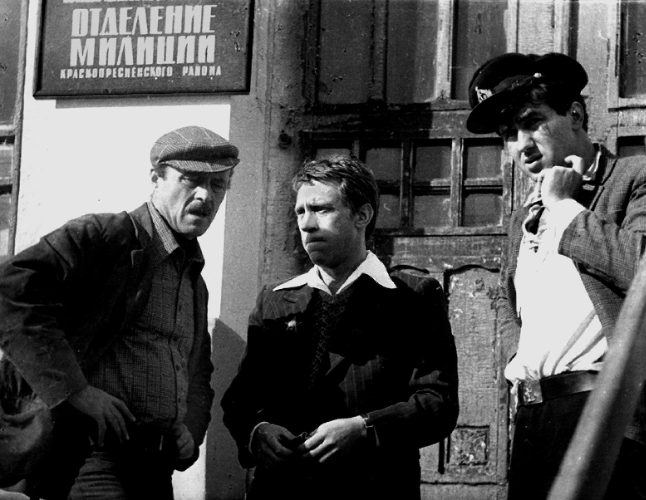 С праздником вас, работники уголовного розыска! Фильм Станислава Говорухина о буднях МУРа