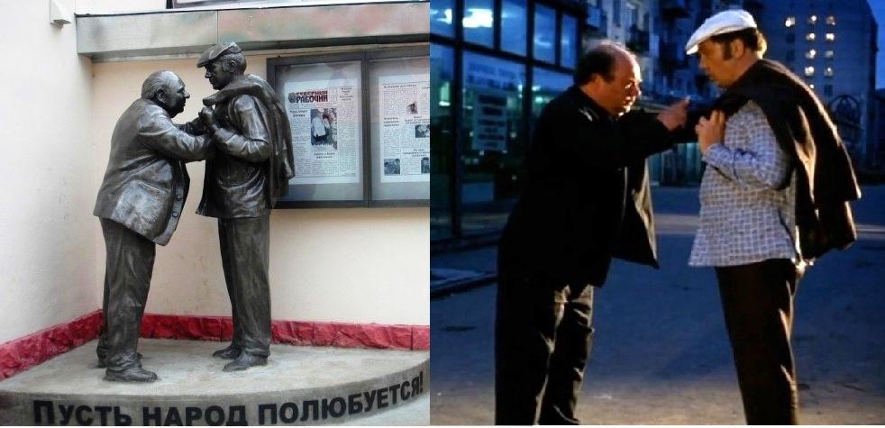 Кому Афоня рубль должен?