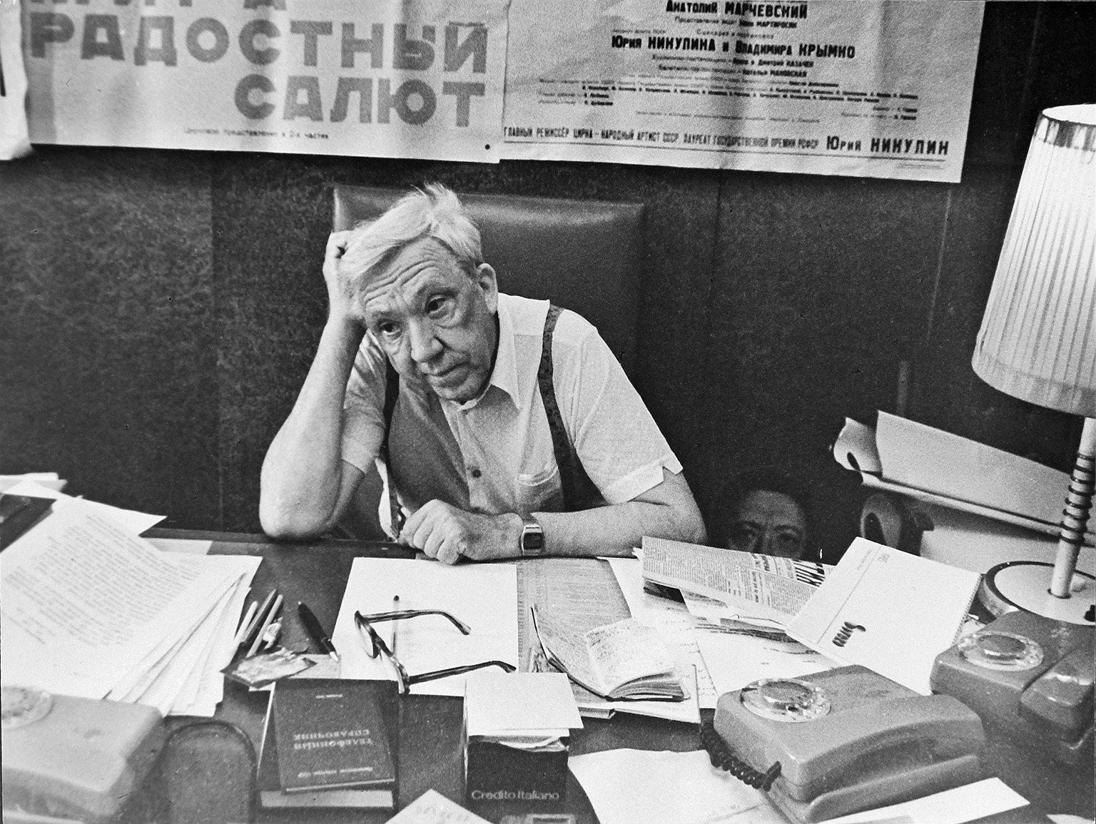 Юрий Никулин: радость не в тягость