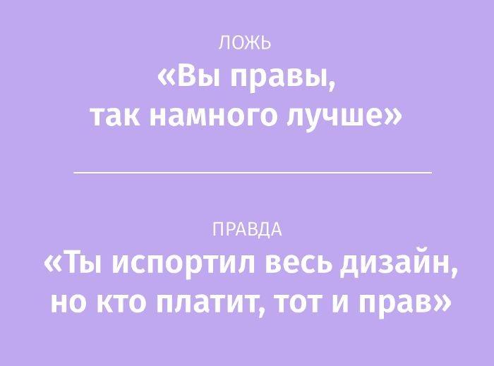 Эротические фразы в разговоре фото 581-195