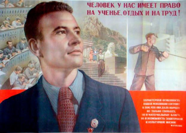 130116004_Sovetskiy-plakat