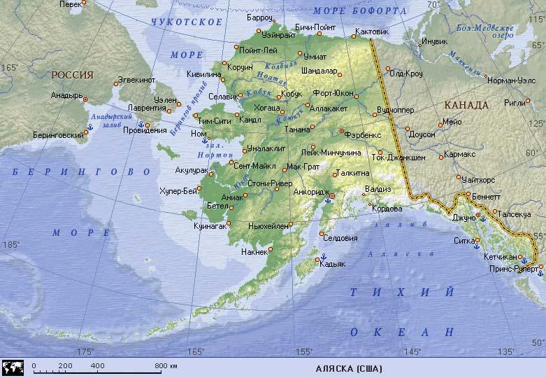 Кто и как продавал Аляску