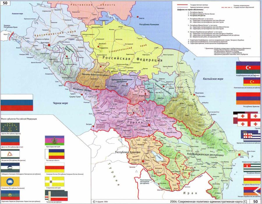 kavkaz_min