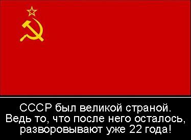 http://ic.pics.livejournal.com/slavikap/52009501/306067/306067_original.jpg